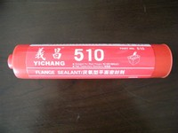 Anaerobic flange sealant with high temperature