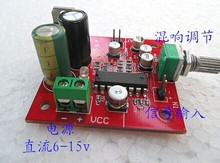 microphone board pt2399