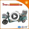 low noise motor trike for passenger for wholesales