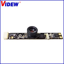 camera module with night-vision function for pc
