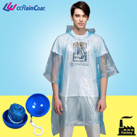 Ball packing design disposable pe football rain poncho