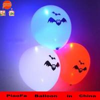 kids toys helium air light latex led balloons