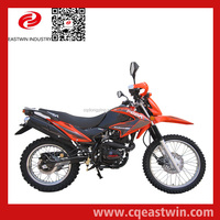 Factory Price 2016 New Hot Selling Cheap 250cc automatic motorcycle for sale