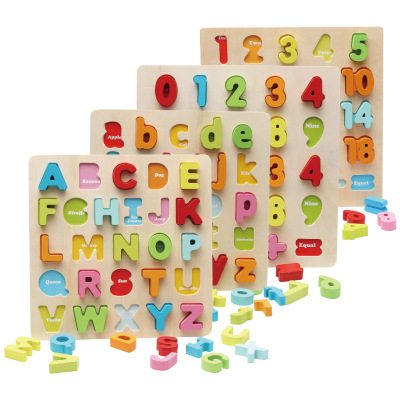 Toys For Kids 2018 New Hottest Montessori Board Educational Kids English 3D Puzzle Toys wooden Alphabet Letters