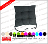 Cushion 80x80 hot sale soft cushion