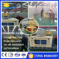 Realiable manufacturer animal feed granule making machine pellet machine dog food machine