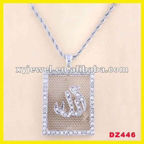 silver plane pendant silver plane pendant muslim jewelry