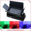 hot sale led color wash building light 48x10W 4in1 RGBW cities colour