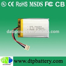 is lithium in batteries 106890 5500mah 3.7V kokam batteries