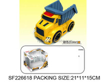 N+ Frition engineering bucket loader.Cartoon car toy truck .With sound and light.