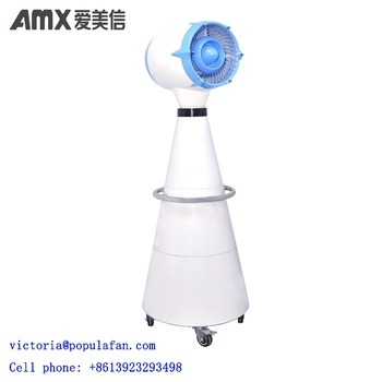 Italy Electromagnetic Pump Pressure Force Mist Cooling Fan/ Oscillating fan