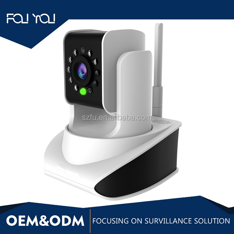 Low power WIFI IP CAMERA horizontal and vertical PTZ control viewing angle freely