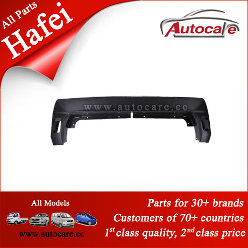 Original Hafei Spare Parts Rear Bumper AC2804B001B3