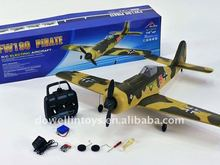 2011 Hot sales electric rc jet airplane