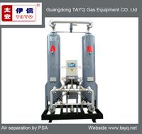 Adsorption type hydrogen air dryer best price