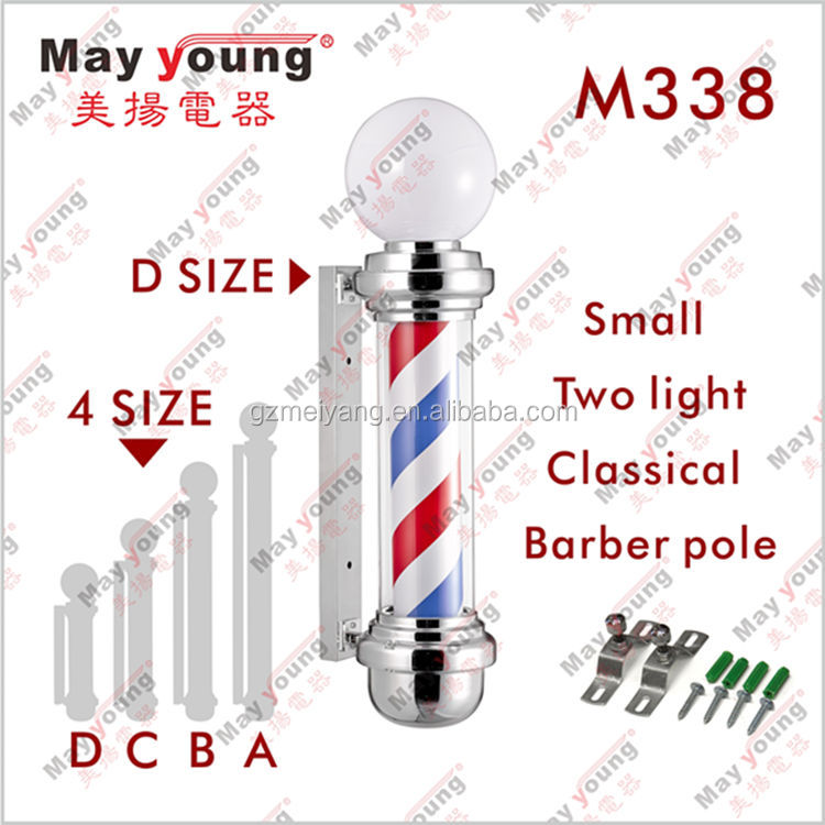 M338 Rotating Barber Pole in chrome plated material