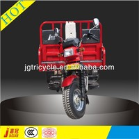 China climbing capacity three wheel motorcycle