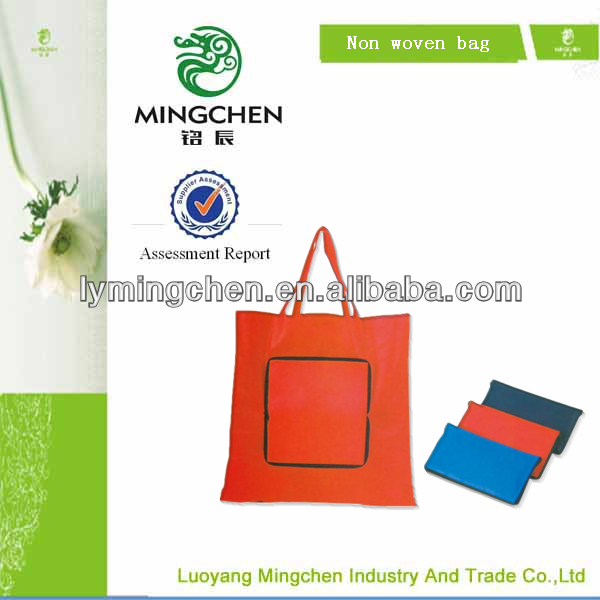 2010 New Arrival !Cheap promotional non woven zipper folding bag