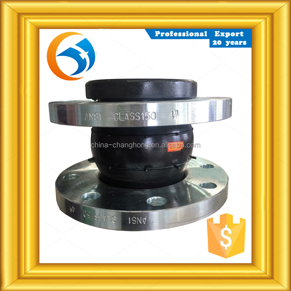 Brand SS304 single sphere steam pipe expansion joints