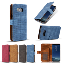 High Quality Net Vein Flip Case PU Material with card slot Retro Mobile Phone Wallet Case for iPhone 7
