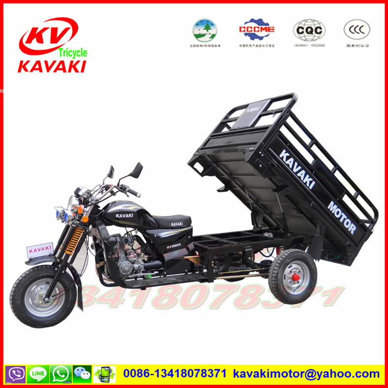 KV200ZH-C black KAVAKI MOTOR 150cc 200cc 250cc cargo tricycle