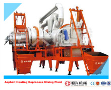 RQLZB Series Small Mobile Asphalt Hot Mix Plant for sale asphalt mixing plant price