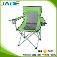 New style mesh picnic hiking traveling folding camping chairs,easy carry folding mesh outdoor chair wholesale