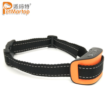 Alibaba Best Sellers Supply Humane Safe Vibrating Bark Control Dogs Puppies Collar