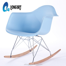 LS-4012B Plastic armrest PP classic rocking chair Home furniture chair modern bentwood rocking chair