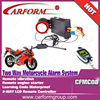 High quality universal motorcycle alarm for sale