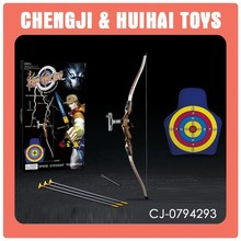 1:1.5 scale plastic target set toy bow and arrows for sale