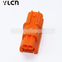 Orange Male 2WAY waterproof electrical auto connectors waterproof auto plug for wire harness