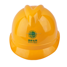 """V"" type Fiberglass Safety Helmet for electrican"
