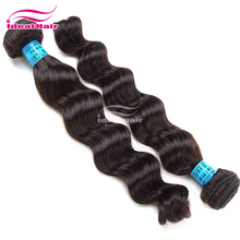 soft and free hair products of raw virgin ideal brazilian hair