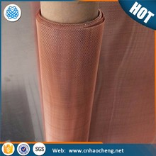 Magnetic shielding material 80 mesh copper wire mesh screen