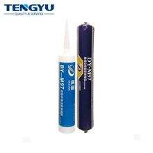 Non-toxicity glass silicone sealant adhesive for fish tank