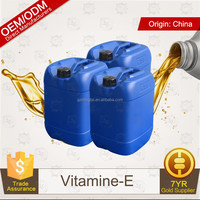 Machinery to extract Vitamine-E & squalene from Fish Oil
