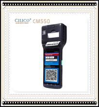 data collector wireless CM550S CILICO CM388 rugged smart phone with barcode scanner cm550s