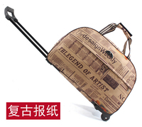 Polyester holdall duffel trolley luggage travel bag with foldable chair seat, roller wheeled caster suitcase duffle travel bag