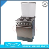 60x60CM Gas Free Standing Dutch Toaster