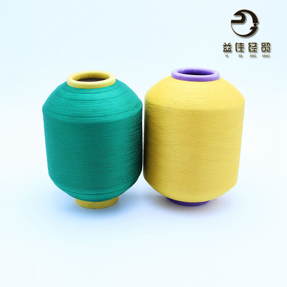 Polyester / nylon spandex covered yarn 2075 3075 4075 2070 3070 4070