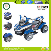 Kids Electric ride on car rechargeable toy car