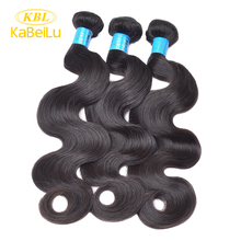 top sale unprocessed Cambodian weave raw hair 7a virgin hair malaysian curly brazilian hair.html