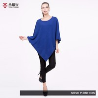 Casual wearing superior fabric poncho sweater