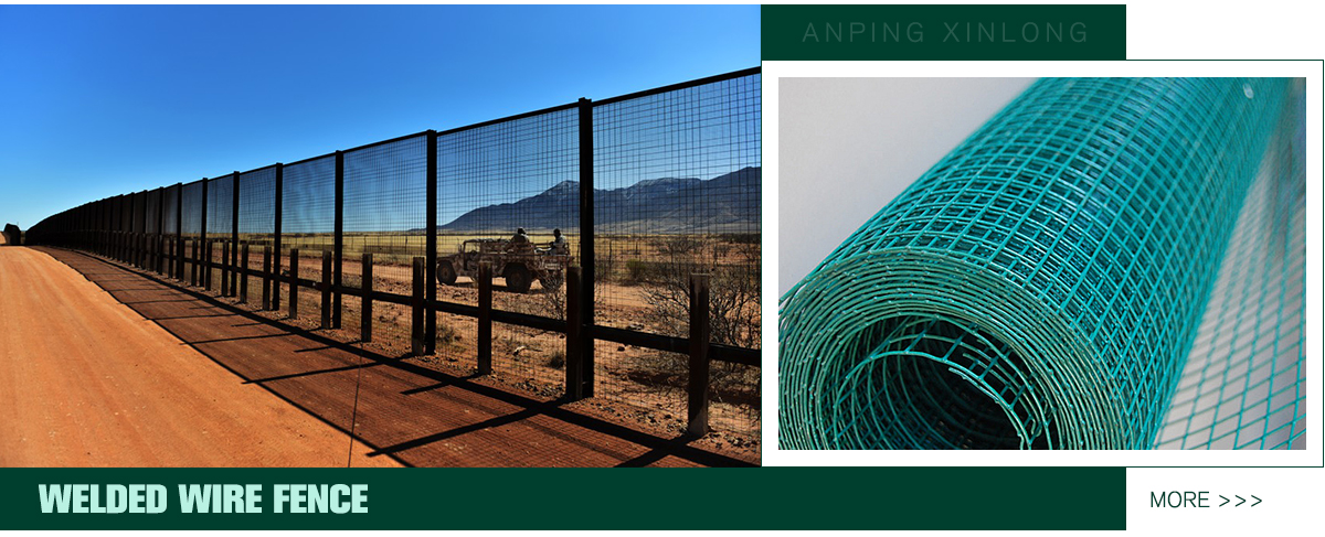 Anping Xinlong Wire Mesh Manufacture Co., Ltd. - Fence and Wire Mesh ...
