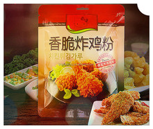 Zipper top heat seal Fried chicken powder packaging bag with hanging hole