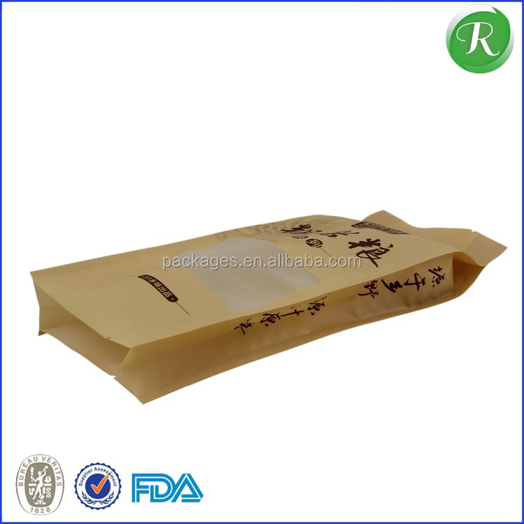 Hot selling products rice bag size,10kg rice packing bag