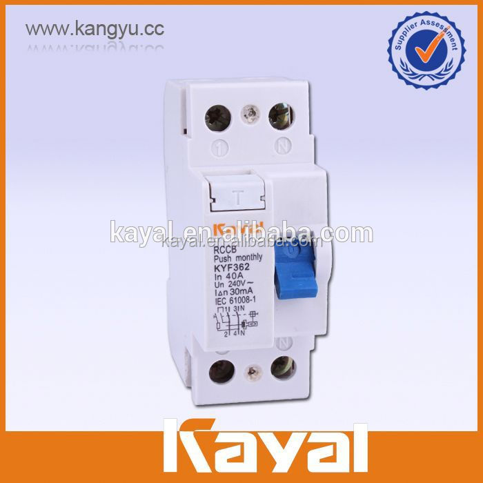 Automatic self reclosing residual current circuit breaker with factory price