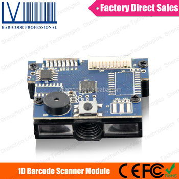 LV12 OEM Buy Barcode Scanner Module Koisk Barcode Reader for Price Inquiry Machine