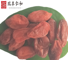 Supplier Price Top grade Ningxia dried fruit lycium barbarum